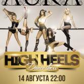 High Heels Dance Show