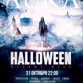 Halloween. Silent Hill