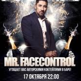 Mr. Facecontrol