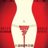 Movie 36