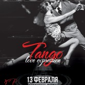 Tango. Love expression