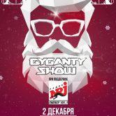 Gyganty Show