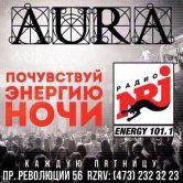 Radio NRJ Party