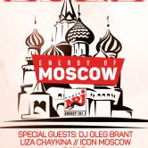 Energy of Moscow / DJ Oleg Brant / Lisa Chaykina / Icon MSK