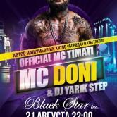 MC Doni / Official MC Timati