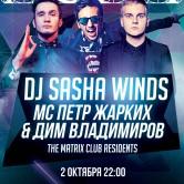Dj Sasha Winds. Residents The Matrix Club Kursk