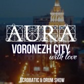 Voronezh city with love