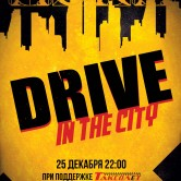 Drive in the city