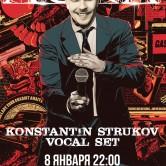 Konstantin Strukov Vocal Set