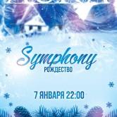 Symphony. Рождество