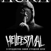 Hellfestival