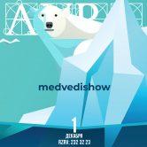 medvedi show